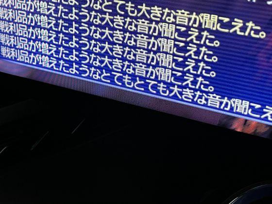 Ffxi202012ba_7