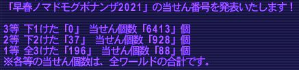 Ffxi202104_a1s