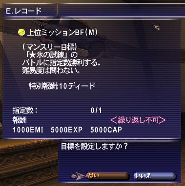 Ffxi202106_4s