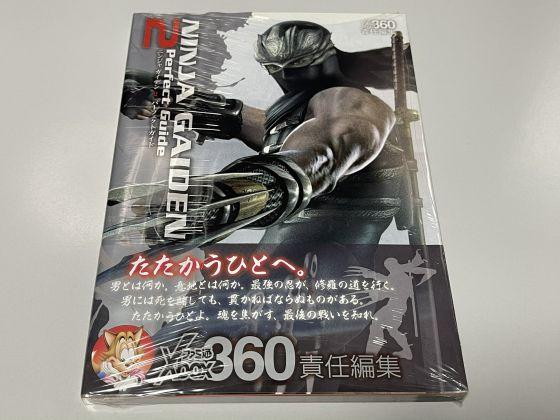 Gamebook202011o_2