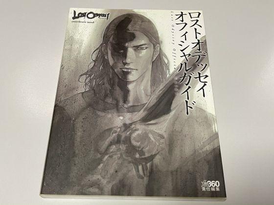 Gamebook202011o_3