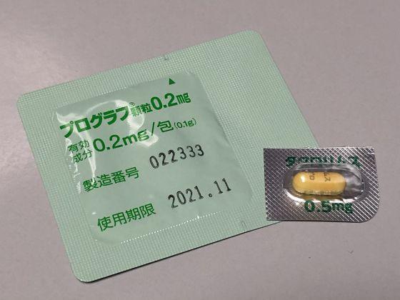 Hp200414_4