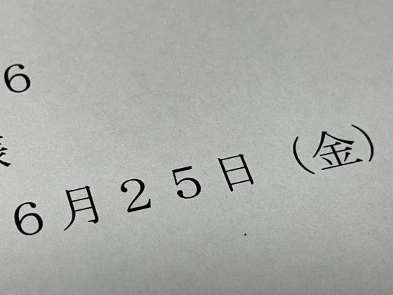 Hp20210625