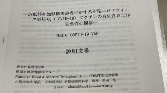 Hpg20210803_c1