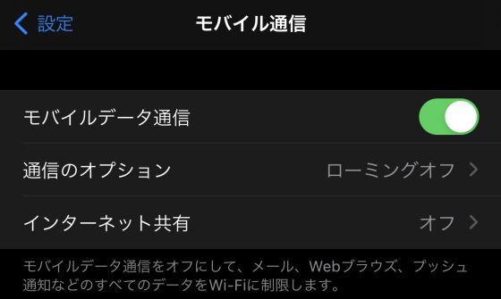 Iphone_bs202103_1