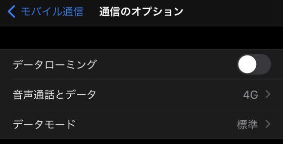Iphone_bs202103_2