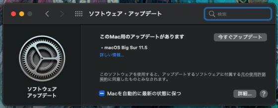 Mac_upd202107_1