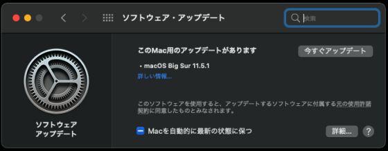 Mac_upd202107_3