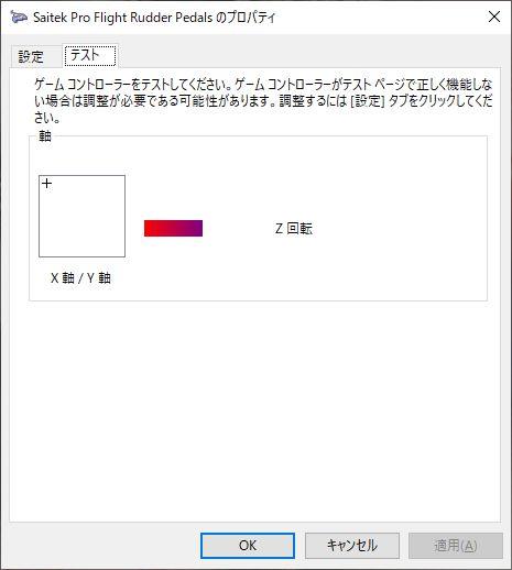 Msfs2020fc_a_65