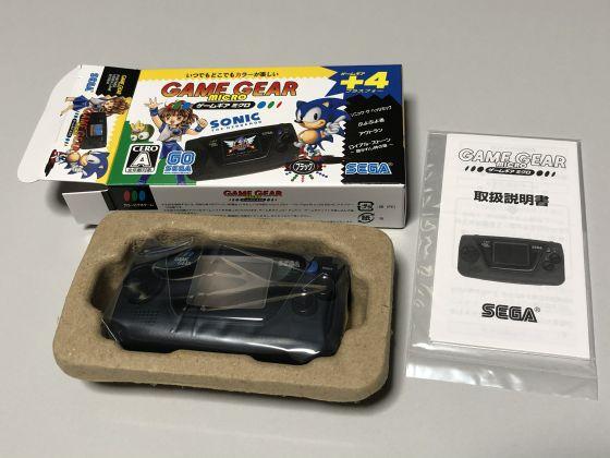 Sega_gg_a_5