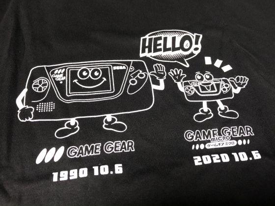 Sega_gg_t_3