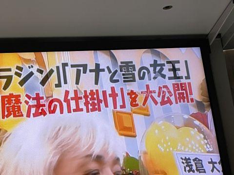 Tv20210103_da