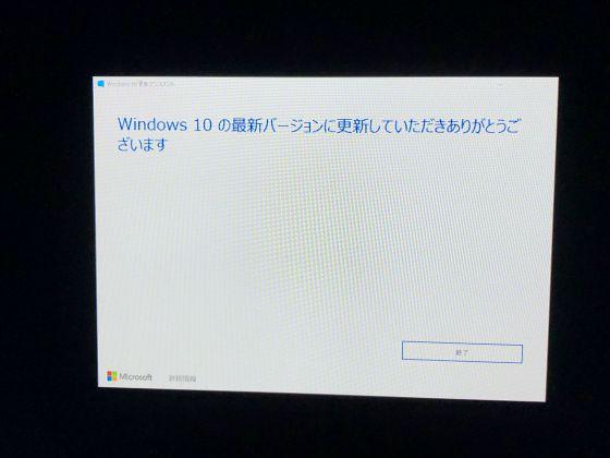 W10_2004_d6