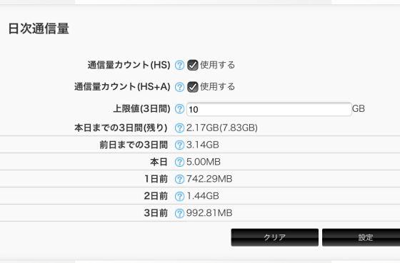 Wifi190930_2