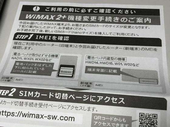 Wimaxwx06_a5