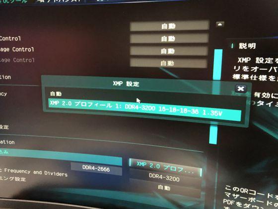 X300_mem_c_5