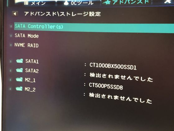 X300_ssd_c_7