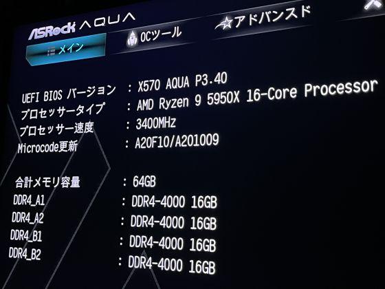 X570aqua_biosup202104_3