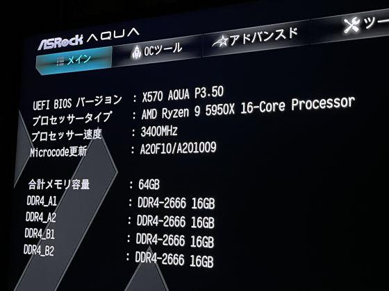 X570aqua_biosup202104_7