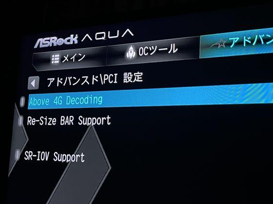 X570aqua_biosup202104_8