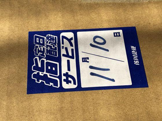 Xb20201110tt_1