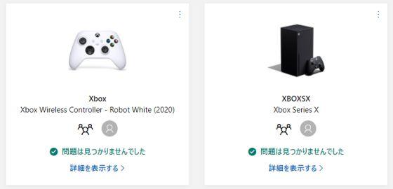 Xb20201122k_6