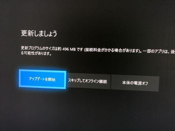 Xbox2006_db1