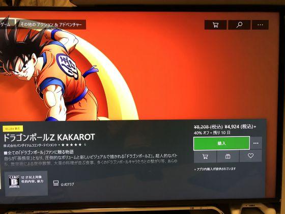 Xbox2006_db6