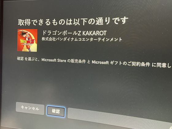 Xbox202105_mp_5s