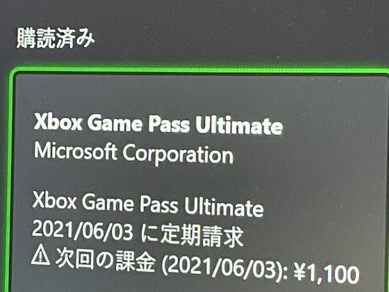 Xbox202105_mp_a1s