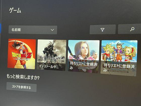 Xbox202105_mp_a2s