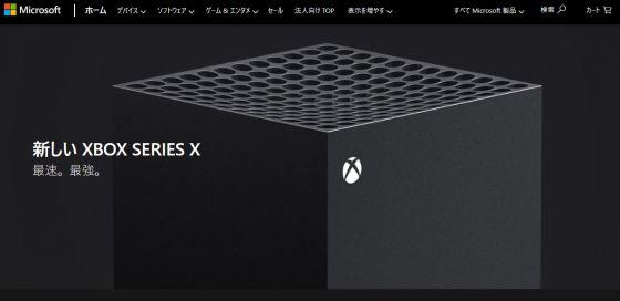 Xbsx_y1