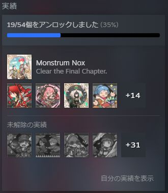 Ysix_st_2