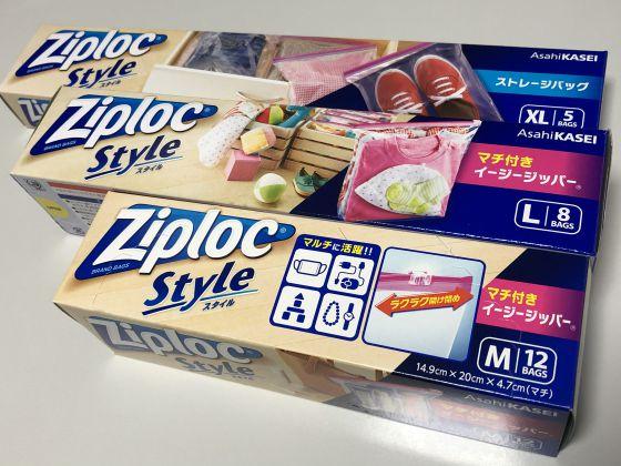 Ziploc_3p_1
